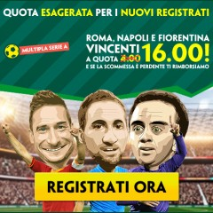 Paddy Power: bonus incredibili per la serie A